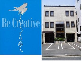 BeCreative1